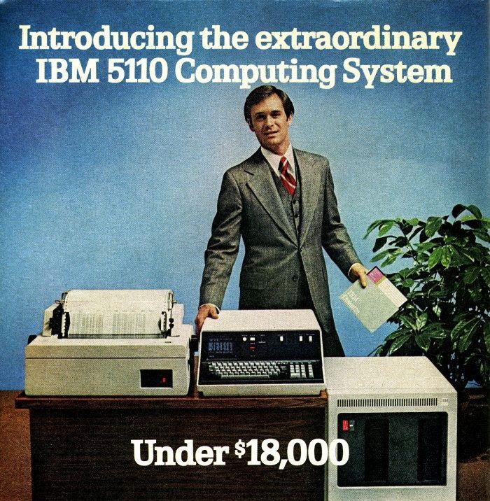 IBM 1970s